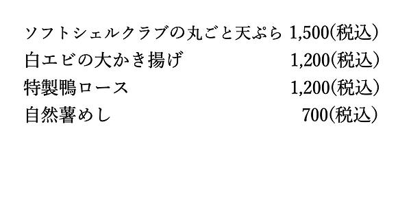 スクリーンショット 2021-04-23 16.55.43.png