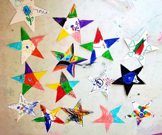 קסמים שבלב - קיר כוכבי קסם - כל אחד יחיד ומיוחד