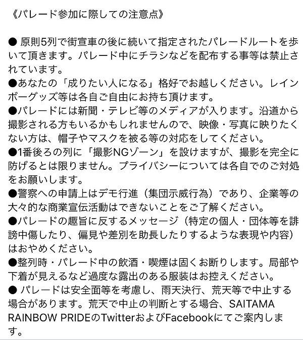 S__16408599.jpg
