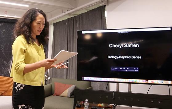 Chemistry on Copper Biological series by Cheryl Safren