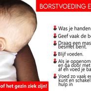Breastfeeding_Ned-.jpg