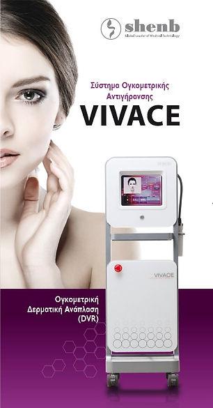 VIVACE2.jpg