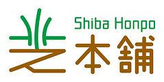 shibahonpo_logo.jpg