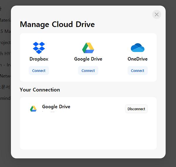 Cloud Choice.png