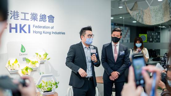 Federation of Hong Kong Industries