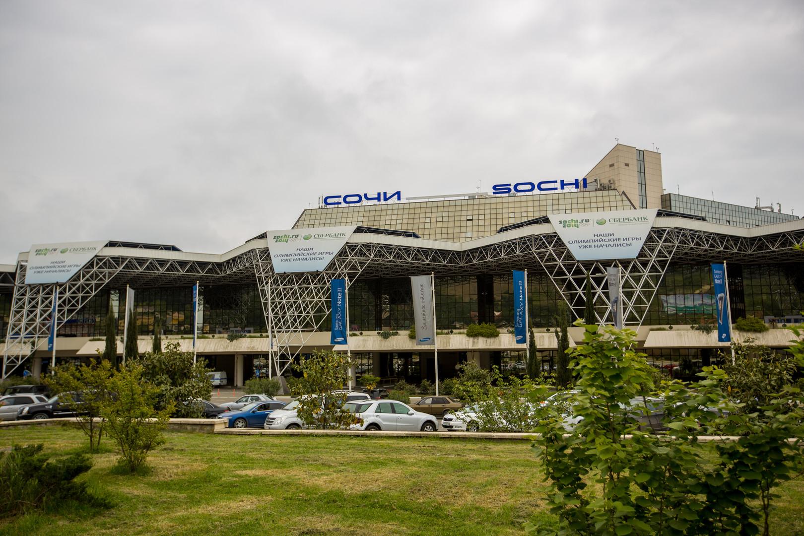 Аэропорт г. Сочи