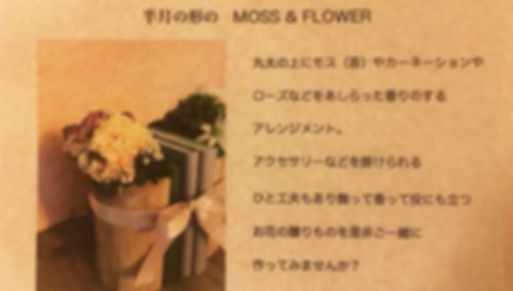 MOSS & FLOWER WORKSHOP