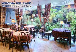 オフィシナ デル カフェ