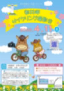 都井岬サイクリング撮影会.jpg