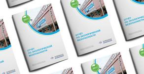 Отчёт по экологической безопасности Машиностроительного завода