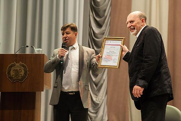Е.З. Зиндеру вручен Диплом Федерального конгресса «За большой вклад в развитие информационного общества в Российской Федерации»