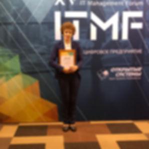 Марина Аншина получила премию ITMF 2018
