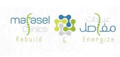 Mafasel Clinics
