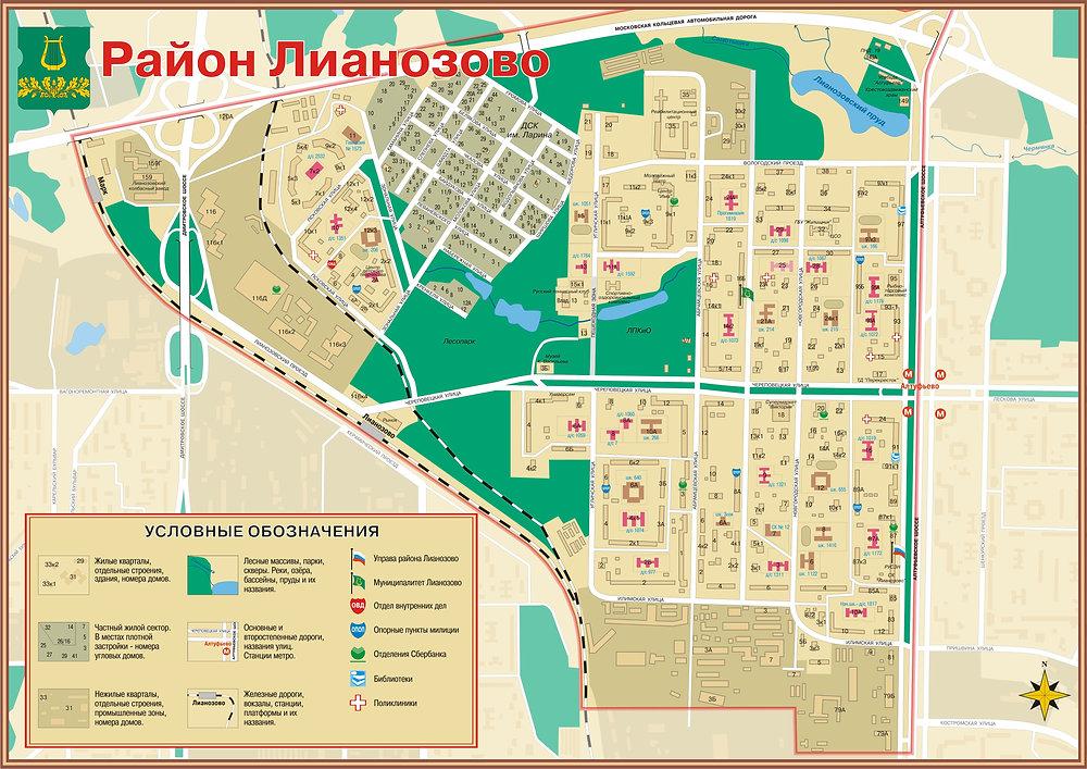 Карта района Лианозово