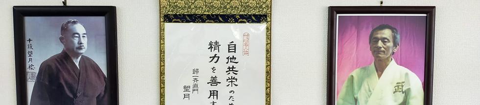 Mochizuki-Sensei & Kinefuchi-Sensei