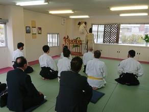 Chiseikan Grand Opening Ceremony