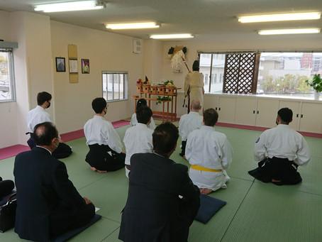智誠館開設の神事 Chiseikan Grand Opening Ceremony