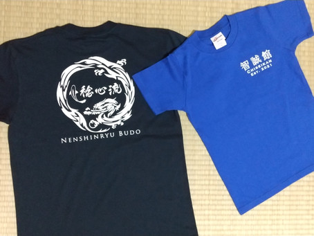 智誠館 Tシャツ  Aikido in Kyoto, Chiseikan T-Shirts