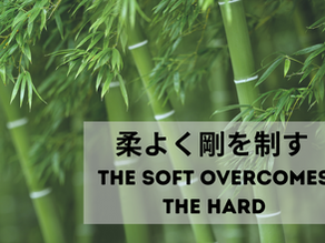 The soft overcomes the hard