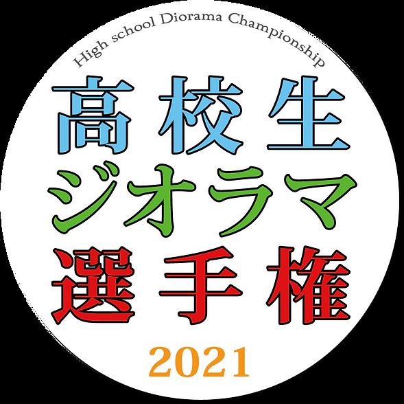ジオセン_logo_丸_sns.png