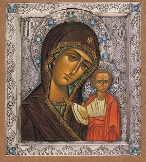 Theotokos and Child Emmanuel