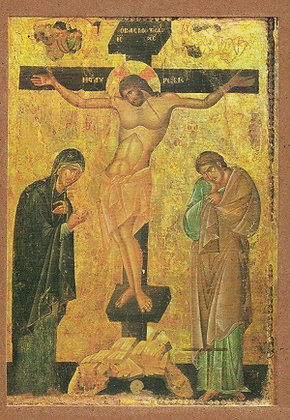 The Crucifixion Macedonia 13th century