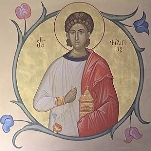 St Philip: Mess, Emptiness, Discomfort
