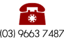 Icon of telephone