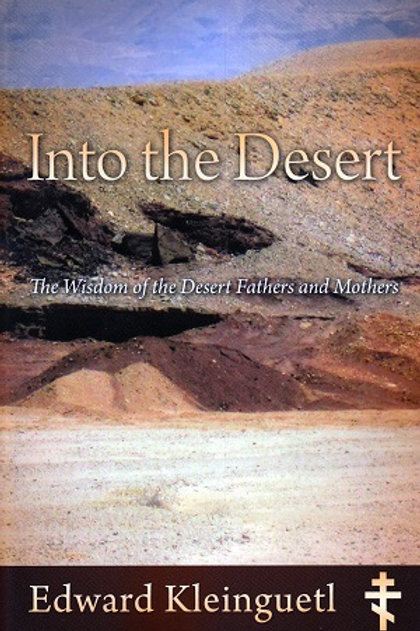 Into the Desert