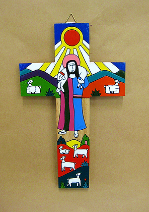 El Salvador - Good Shepherd and Sun Cross