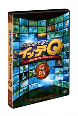 イッテQ_DVD_vol.4〜6