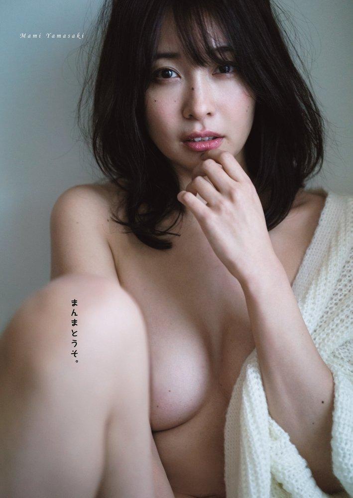 山崎真実写真集