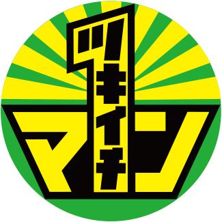 ツキイチマンロゴ