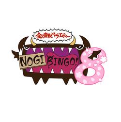 NOGIBINGO8