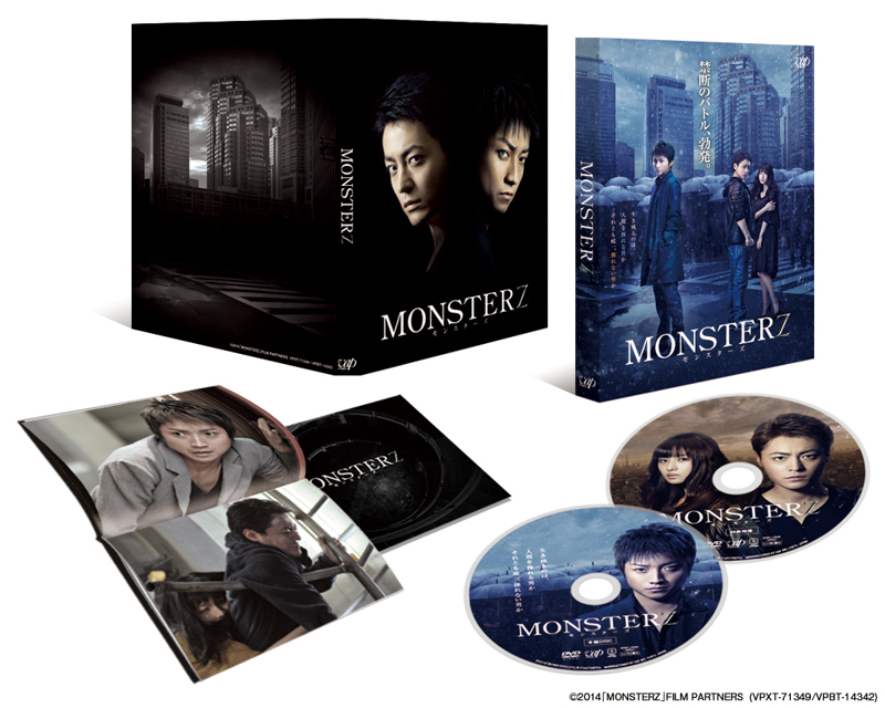 MONSTERZ_DVD&BD