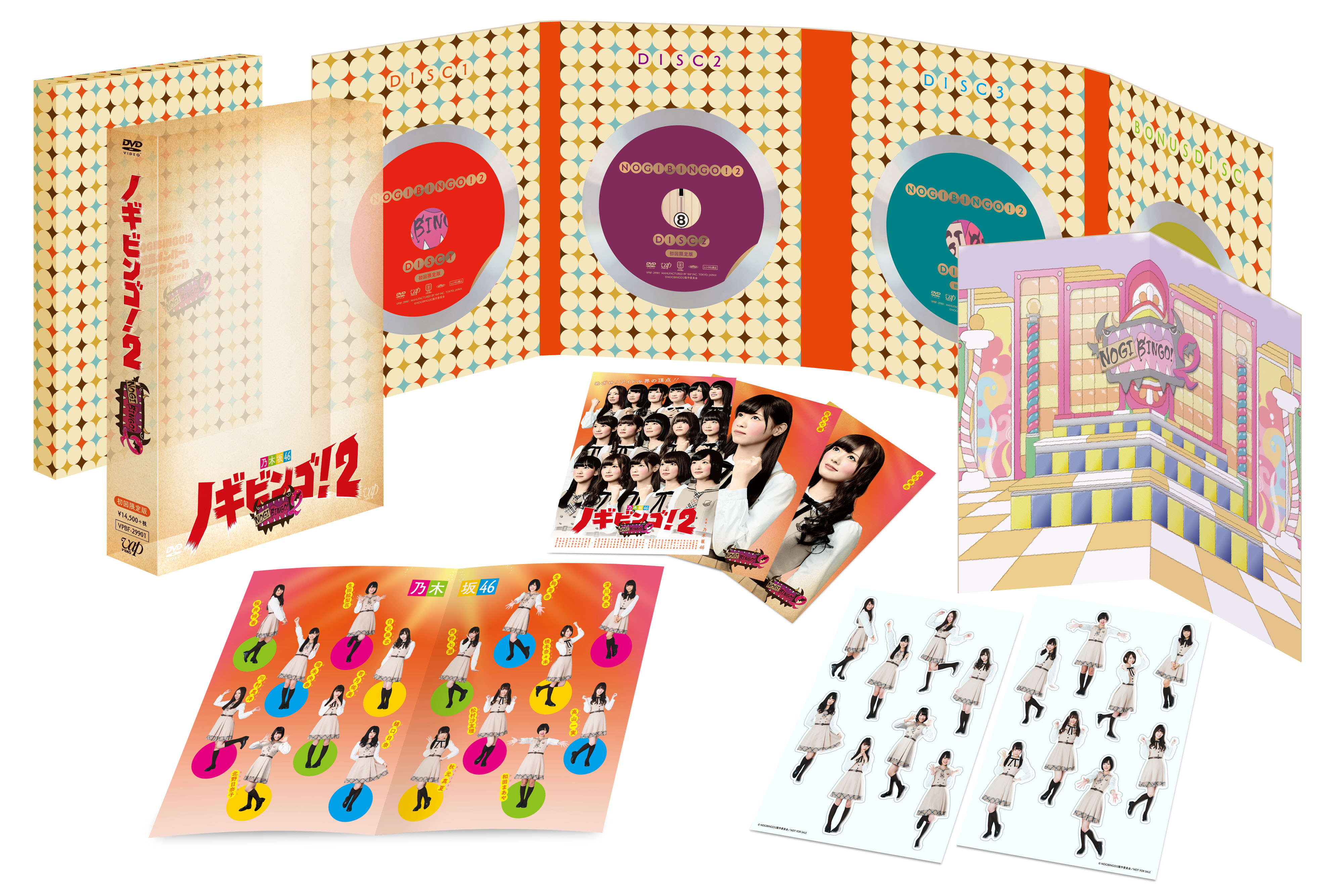 乃木坂46「NOGIBINGO!2」DVD&BD