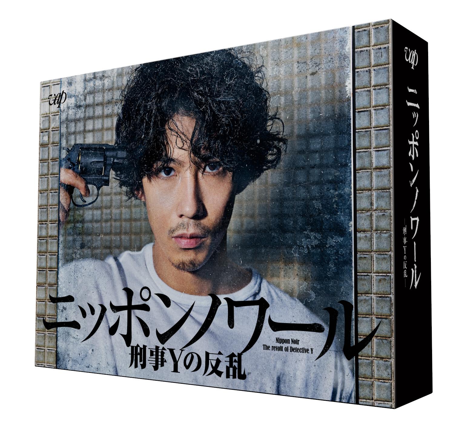 NTVドラマ「ニッポンノワール」