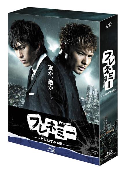 フレネミー_DVD&BD