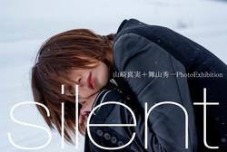 「Silent」