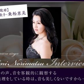 広島情報サイトCHIC web様にインタビュー記事を掲載いただきました!