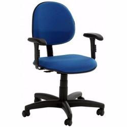 cadeira_executiva_com_regulagem_na_altur