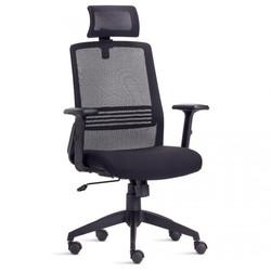 Cadeira_Presente_Joy_com_regulagem_na_al