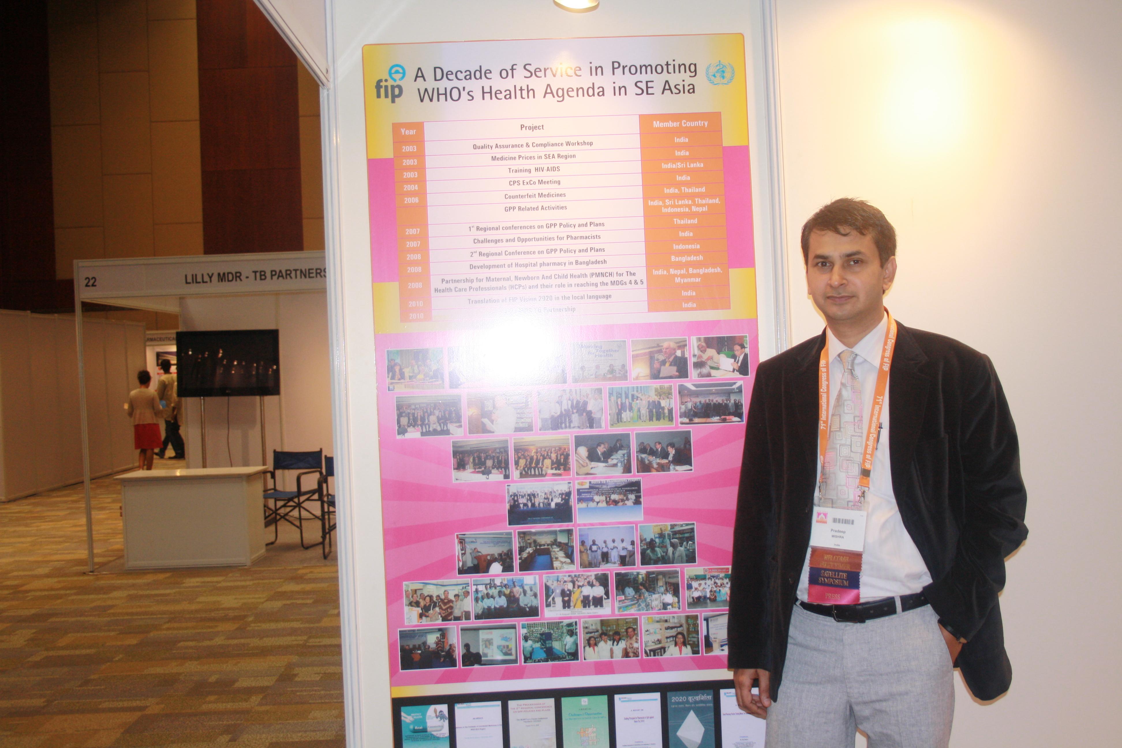 Prof. Secretary, SPF Mr. Pradeep