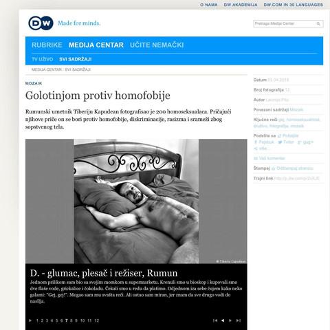 Deutsche Welle - Serbian