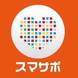 スマサポ商品ロゴ.png
