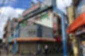 長瀬駅前商店街