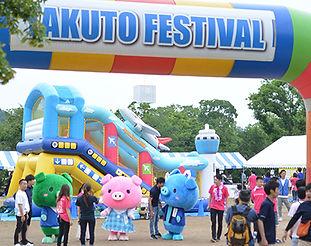 2019_festival_takuton.jpg