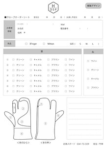A7CC1F76-F351-4E40-9D51-16E4B325F248.png