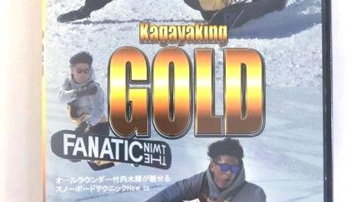 Kagayaking GOLD