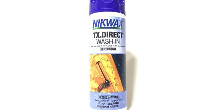 NIKWAX   TX.DIRECT  WASH-IN  :  スキー・スノーボードウェアの洗濯後に最適の防水・撥水剤